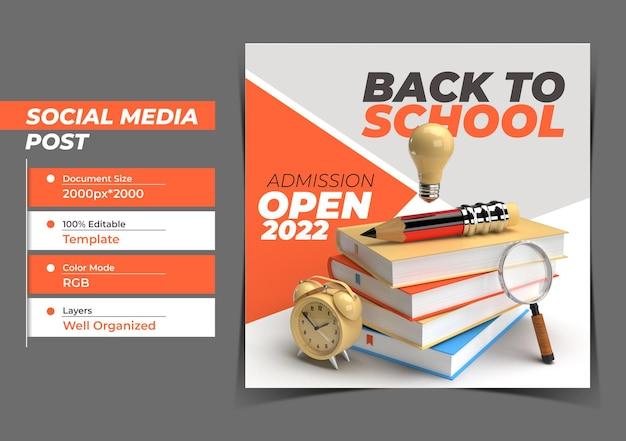 Voltar às aulas modelo de banner de postagem no instagram de marketing digital.