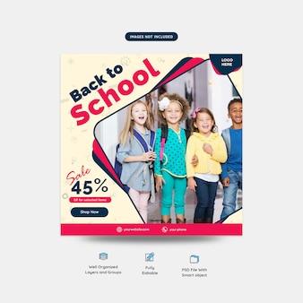 Voltar para a venda de desconto de escola para modelo de postagem de mídia social de estudante