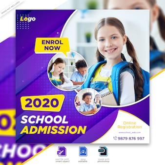 Voltar para admissão escolar marketing social media post ou modelo de folheto quadrado psd premium