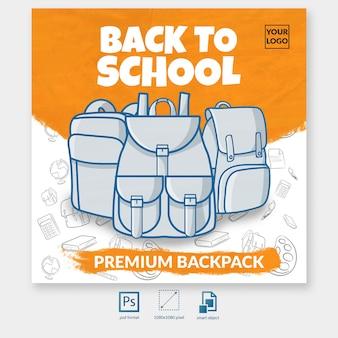 Voltar para mochila escolar oferecer modelo de postagem de mídia social