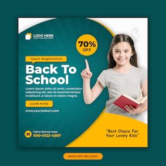 Voltar para modelo de design de banner de postagem de mídia social de admissão escolar