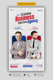 Webinar de marketing digital ao vivo e modelo de história corporativa no facebook e instagram
