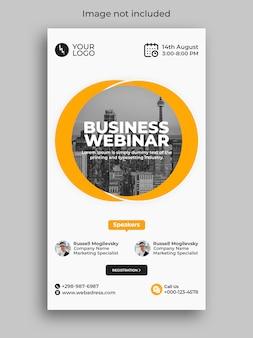 Webinar de negócios de marketing digital história da mídia social no instagram