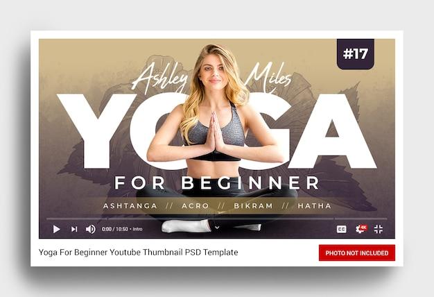 Yoga para iniciantes em miniatura do canal do youtube e banner da web