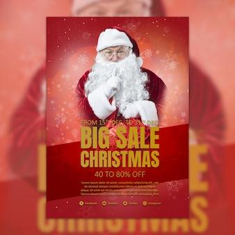 Modello di copertina di Natale