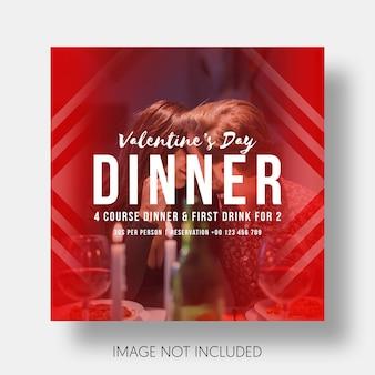 Modello sociale ristorante San Valentino