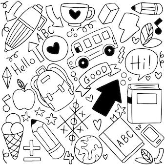 08-09-080 dessinés à la main ensemble d'icônes de l'école ornements patternflag de fond