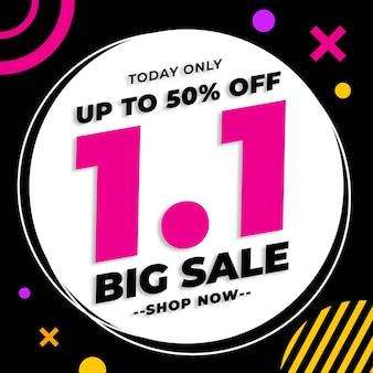 1.1 promotion de bannière de vente de jour de magasinage avec la conception de style de memphis