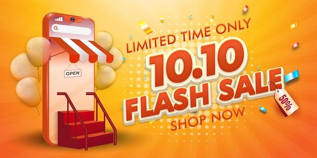 10.10 modèle de bannière de vente de jour de magasinage en ligne