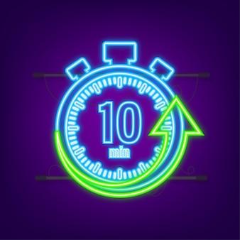 Les 10 minutes, icône de néon de vecteur de chronomètre. icône de chronomètre dans un style plat, minuterie sur fond de couleur. illustration vectorielle.
