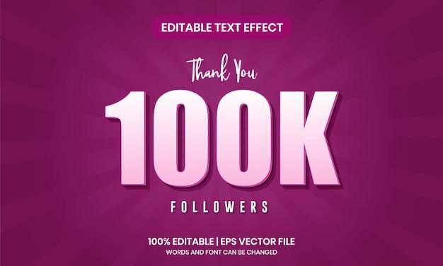 100k effet de texte 3d spécial