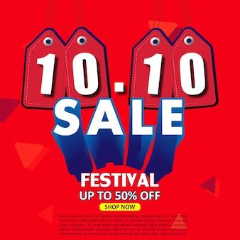 1010 affiche de vente ou conception de flyer journée mondiale du shopping vente sur fond coloré
