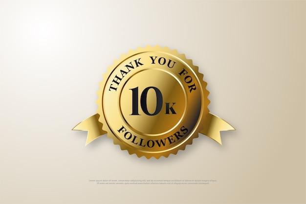 10k abonnés ou abonnés avec un numéro noir sur fond or.