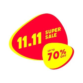 11.11 bannière de super vente. bannière de vente en ligne de la journée mondiale du shopping.
