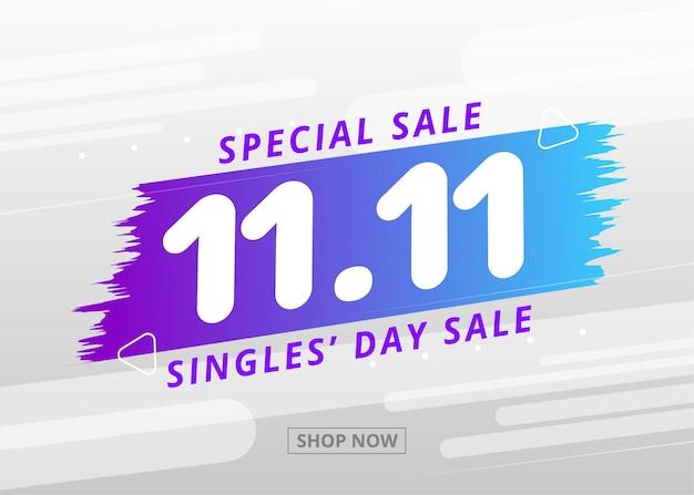 11 11 bannière de vente de jour de magasinage avec conception de brosse