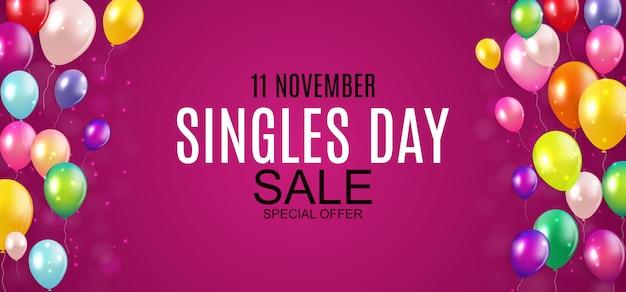 11 novembre singles day sale résumé bannière ..