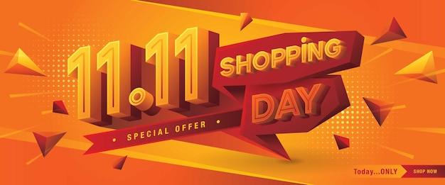 1111 shopping day sale banner template offre spéciale remise en-tête web géométrique rouge abstrait