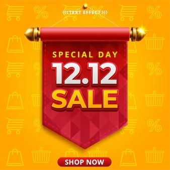 12.12 bannière de vente de jour de magasinage en ligne