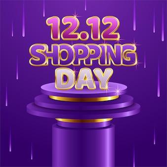 12.12 fond de bannière de vente de jour de magasinage