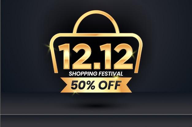 12.12 modèle de bannière de vente en noir et or