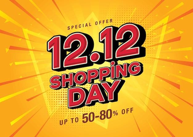 1212 modèle de bannière de vente de jour de magasinage remise d'offre spéciale étiquette de remise de promotion de magasinage