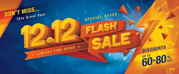 1212 shopping day flash sale banner template offre spéciale remise en-tête web de coup de foudre rouge
