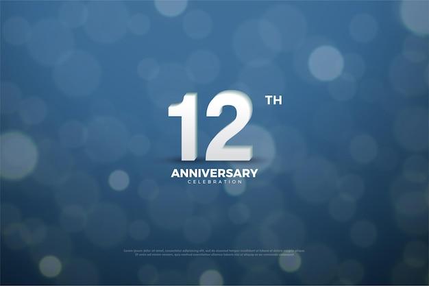 12e anniversaire avec un design simple