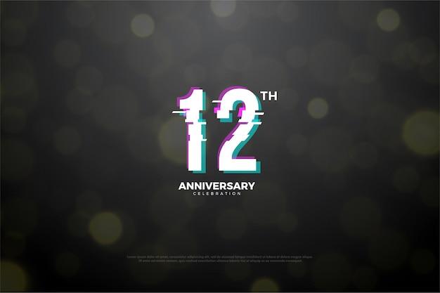 12e anniversaire avec effet de découpage des chiffres en toute tranquillité