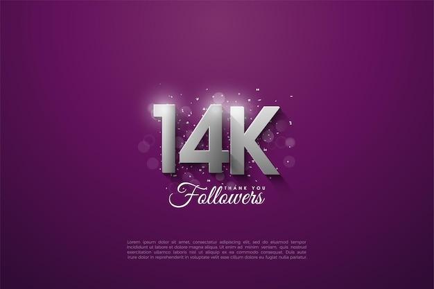 14 000 abonnés avec des numéros d'argent