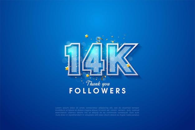 14 000 abonnés avec des numéros à double bordure