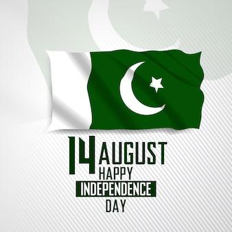 14 août joyeux jour de l'indépendance pakistan