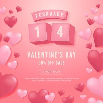 14 février, bannière de vente de la saint-valentin.