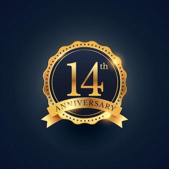 14e étiquette de badge célébration anniversaire en couleur dorée
