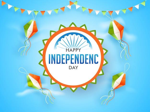 15 août. célébration de la fête de l'indépendance indienne.