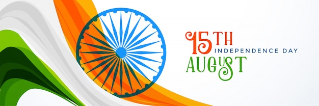 15 août conception de bannière de fête de l'indépendance indienne