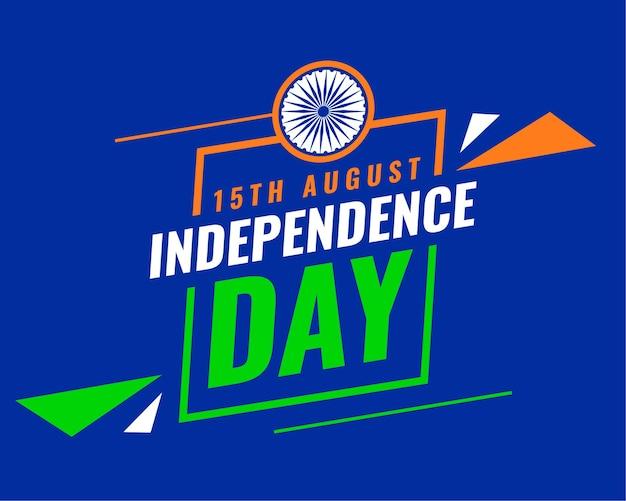 15 août conception de cartes de fête de l'indépendance indienne