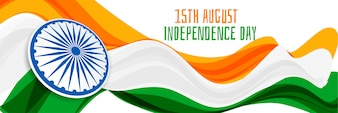 15 août fête de l'indépendance de l'Inde