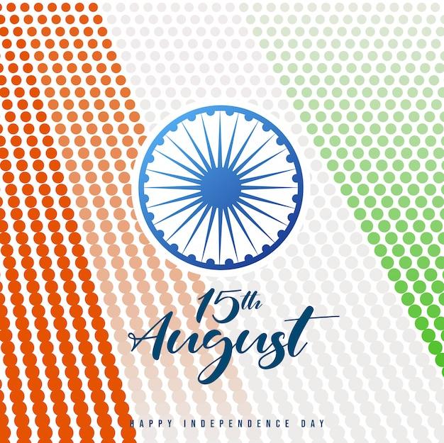 15 août fête de l'indépendance inde
