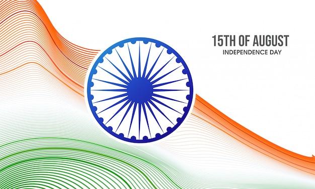 15 août fond de la fête de l'indépendance