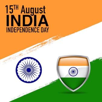 15 août, jour de l'indépendance de l'inde
