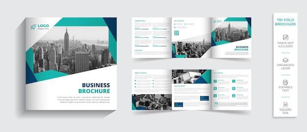 16 pages de retour à l'école modèle de brochure d'admission à deux volets conception de profil d'entreprise