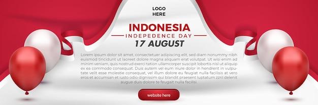 17 août, fête de l'indépendance de l'indonésie, carte de voeux, modèle de bannière de paysage, ballon