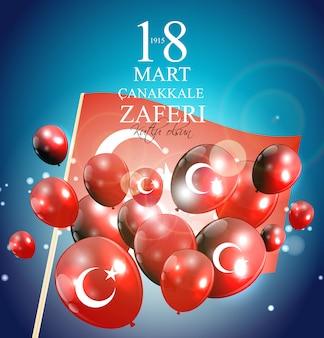 18 mars, jour de la victoire de canakkale, turc