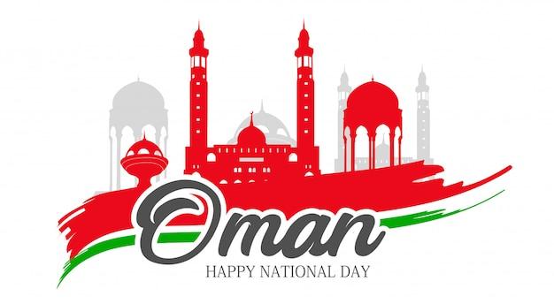 18 novembre fête nationale d'oman