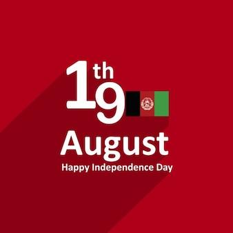 19ème août jour de l'indépendance afghanistan
