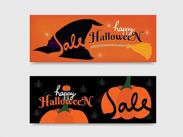 2 cartes ou coupons pour la vente de la saison d'halloween