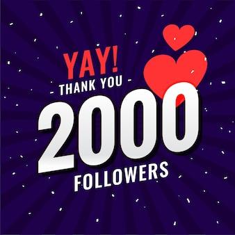2000 abonnés réseau de médias sociaux merci post