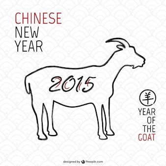 2015 année de l'arrière-plan de chèvre