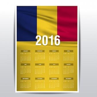 2016 calendrier du tchad