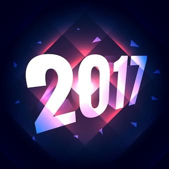 2017 nouvel effet de texte de l'année, avec effet de lignes brillantes